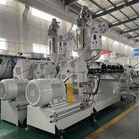 三层复合PP-R冷热水管挤出生产线设备