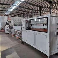 双螺杆75-219CPVC电力管挤出机生产线设备机器