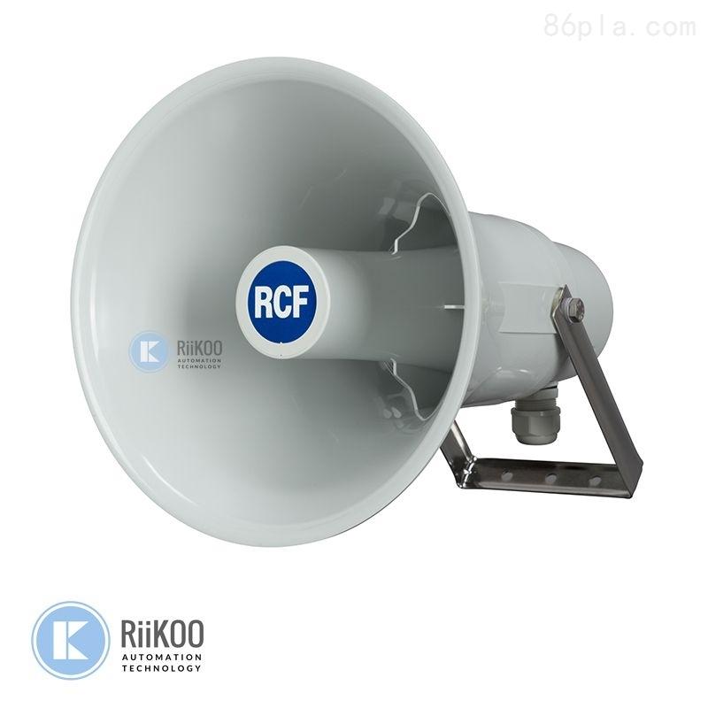 RCF扬声器HD 31EN