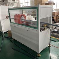 20-75pe,pvc,ppr无屑切割机塑料管材切割plc控制
