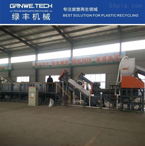 软质塑料PP大米包装袋加工再生自动化清洗线