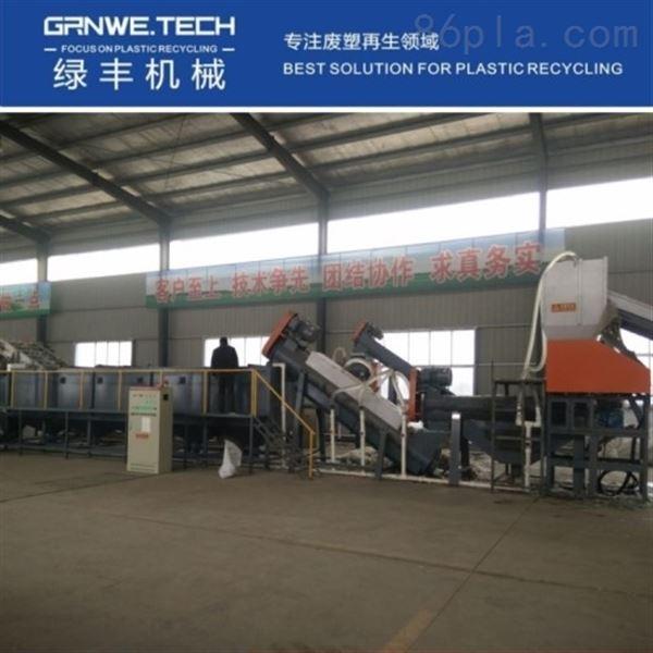 工业塑料膜清洗设备PE原油薄膜资源化处置线
