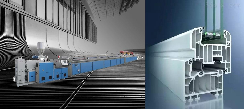 PVC塑钢门窗挤出生产线