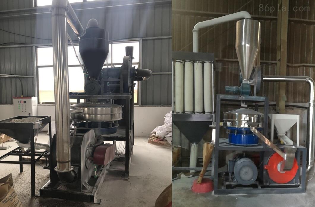 PVC塑料磨粉机组