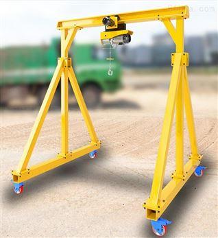 1吨2吨3吨5吨手推简易小型龙门架定制