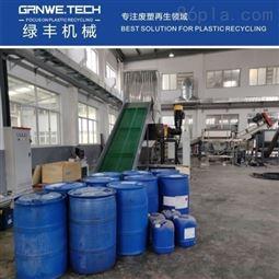 塑料包装桶清洗机器塑胶香精桶自动化生产线