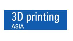 3D Printing Asia 2021广州国际3D打印展