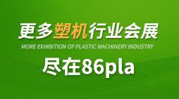 2021大湾区(深圳)国际印刷包装技术展览会