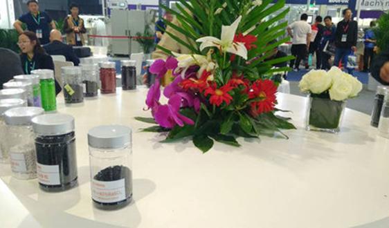 Avient致力于扩大越南工厂色母生产力
