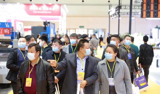 观众邀约六项核心事项突破增长,2021郑州工博会省内观众邀约规划!