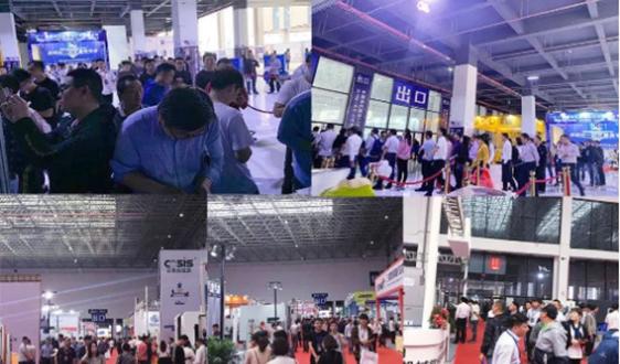 常州、扬州、淮安 江苏省三大城市工业装备大联展