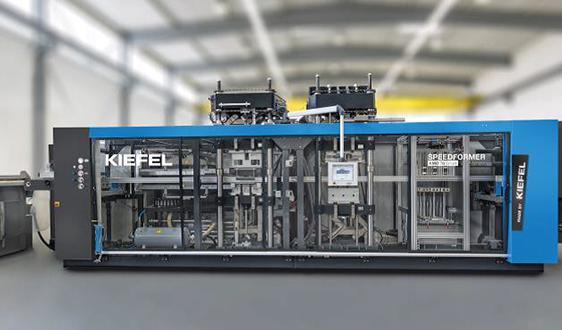 【速看】阿博格、Kiefel 及EREMA等欧洲展商将在CHINAPLAS 2021上展示哪些技术