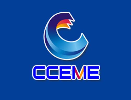 2021中國中部(武漢)國際裝備制造業博覽會