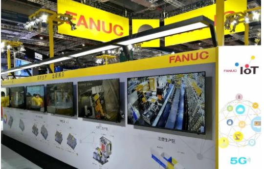 中國國際鑄造冶金展,FANUC邀您來!
