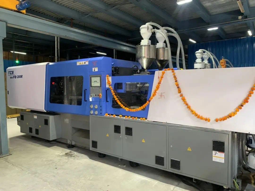 富強鑫雙色注塑機在印度客戶工廠舉行裝機啟用