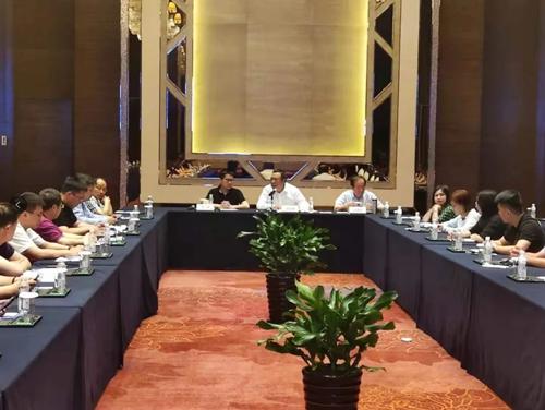 寧波市塑料機械行業協會 第五屆九次理事會會議