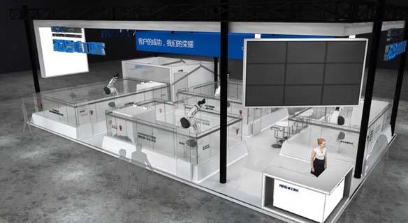 【展会预热】哈工现代与您相约第三届中国(华南)国际机器人与自动化展览会