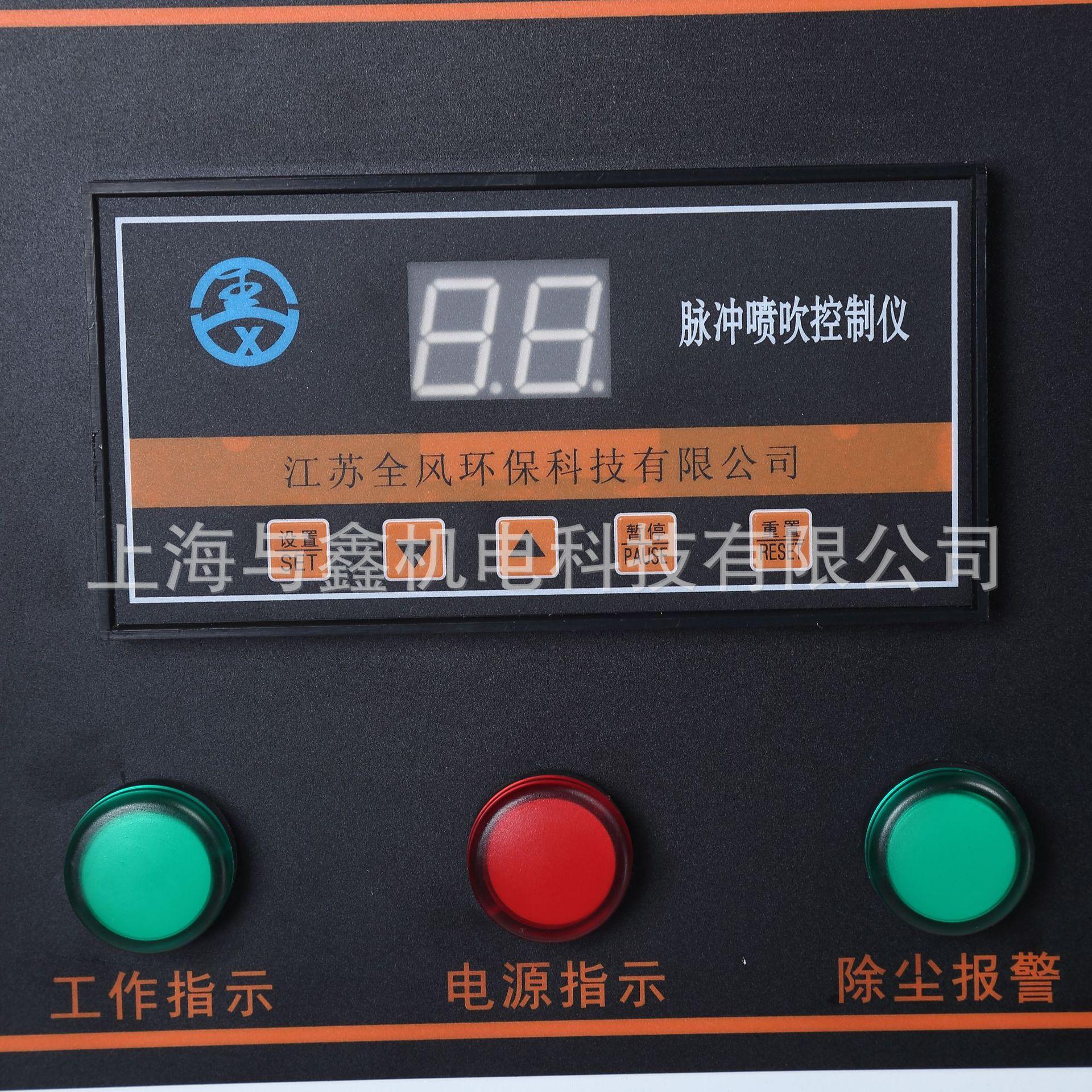 现货直销 磨床吸尘器 移动式抛光除尘器 平面磨床集尘器厂家 大功率磨床吸尘器 移动磨床吸尘器示例图7