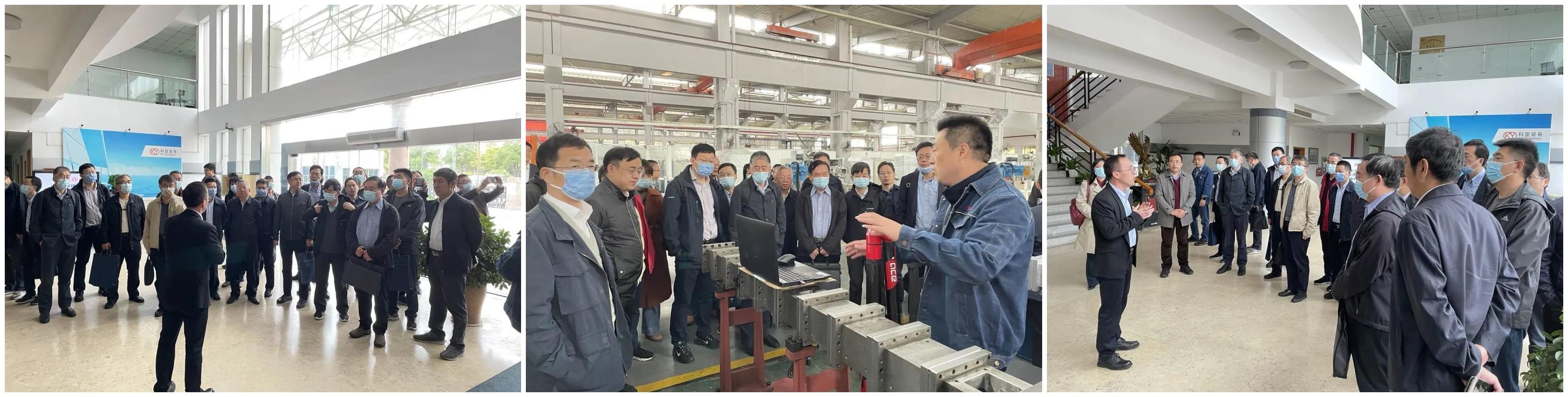 中国石化集团公司产业转型升级专题研讨班赴南京科亚参观考察!